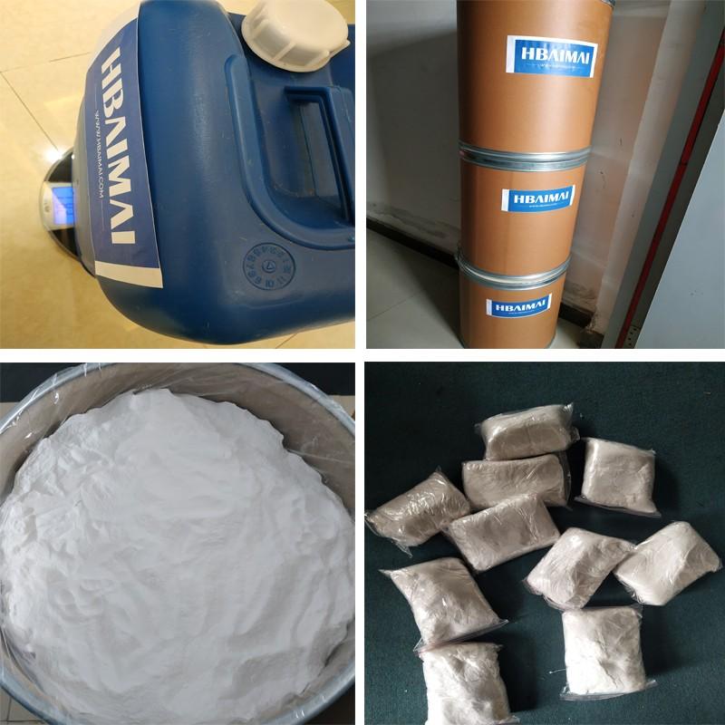 High quality factory supply Nitroethane CAS 79-24-3 Our-AimaiBio-Packaging